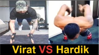 Virat Kohli VS Hardik Pandya Pushup Competition| Virat Kohli And Hardik Pandya Workout