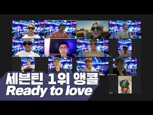 Pronunție video a 세븐틴 în Coreeană