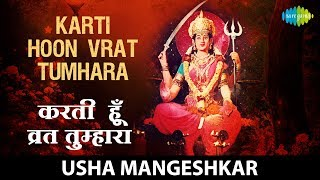 Karti Hoon Vrat Tumhara | Jai Santoshi Maa - YouTube