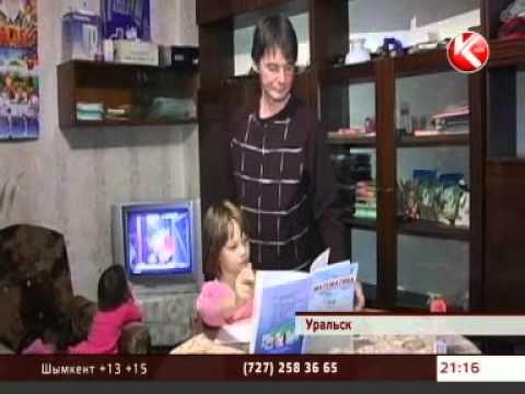 40-летний вдовец с тремя маленькими детьми на руках выживает на пособие