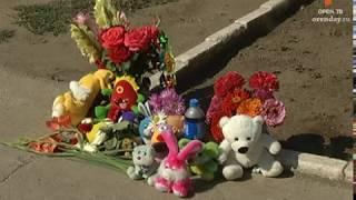 Ребенок погиб в ДТП