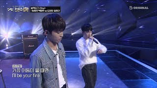 YG보석함 - 박정우 VS 김연규 '블랙핑크 (BLACKPINK) - Stay'