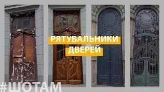 Франківськ який треба берегти   #ШоТам