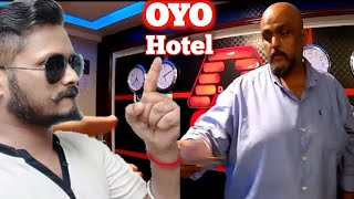 The STAFF of OYO and OYO Stayed in your status/OYO और OYO का STAFF आपकी हैसियत में...
