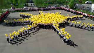 """Флешмоб """"ГОЛОС МИРА"""" посвящённый 73-годовщине Великой Победы."""