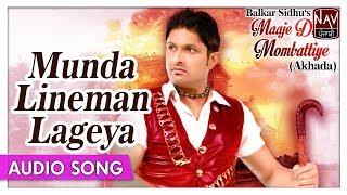 Munda Lineman Lageya | Balkar Sidhu | Punjabi Mela Akhada | Best Punjabi Songs | Priya Audio
