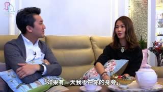 【與名人對話】軒琴居老闆娘翁嘉穗 專訪 (Part 1)