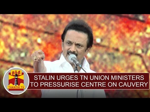 M-K-Stalin-urges-TN-Union-ministers-to-pressurise-centre-on-setting-up-cauvery-Management-board