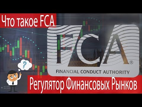 Forex клуб инвестиции