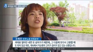 2016년 05월 19일 방송 전체 영상