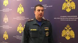 На Новороссийск идет антициклон