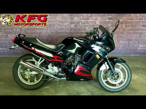 2007 Kawasaki Ninja® 250R in Auburn, Washington - Video 1
