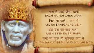 Sai Chalisa Original with Lyrics By Raja Pandit, Harish Gwala [Full Song] I Sai Priye Sai Chalisa - Download this Video in MP3, M4A, WEBM, MP4, 3GP