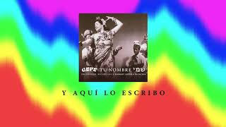Gepe   Tu Nombre (audio Oficial)