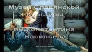 беседа О язычестве и ведическом мировоззрении Введение ч.1 с Олегом Еремеевым