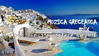 MUZICA GRECEASCA 🌻 MIX 💗 DJ NARDY 😍