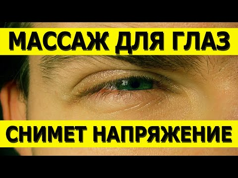 Коррекция зрения леге артис