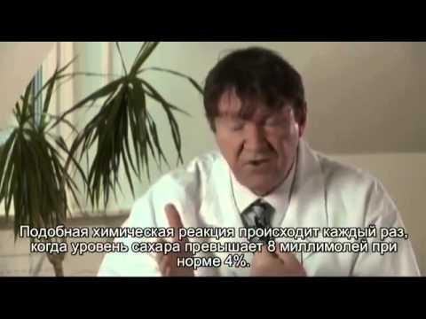 Продукты для диабетиков украина