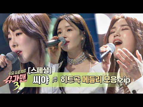 JTBC Entertainment