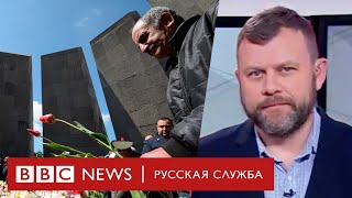Конгресс США признал геноцид армян   Новости