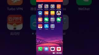 ipc360 reset - मुफ्त ऑनलाइन वीडियो