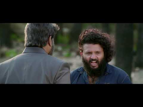 prema-pipasi-movie-teaser