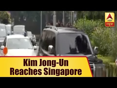 Kim Jong-Un Reaches Singapore For The Historic Meet With Trump | ABP News