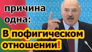 """🔴Рабочие будни ПРЕЗИДЕНТА ЛУКАШЕНКО """"по Оршанскому району""""◄◄◄◄"""