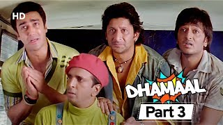 Dhamaal - Hit Comedy Movie - Aashish Chaudhary - Riteish Deshmukh - Arshad Warsi - #Movie In Part 03