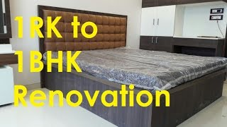 How To Convert 1rk To 1bhk