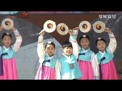 [경북일보] 개막식 라이브 중계 영상 미리보기 사진