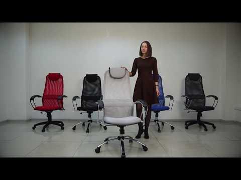 Кресло офисное Metta BP-8PL (красный)