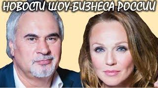 Валерий Меладзе рассказал о расставании с Альбиной Джанабаевой. Новости шоу-бизнеса России.