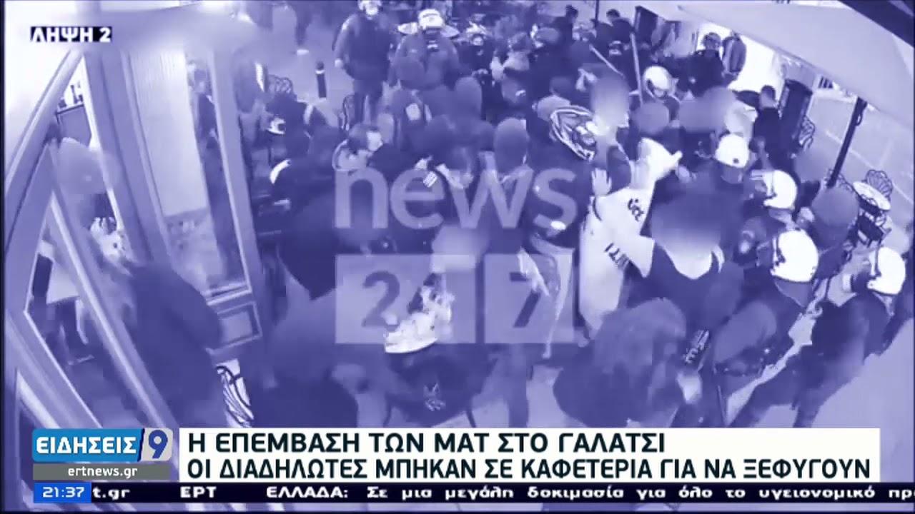 Πολιτική κόντρα για βίντεο – καταγγελία αστυνομικής βίας στο Γαλάτσι | 21/03/21 | ΕΡΤ