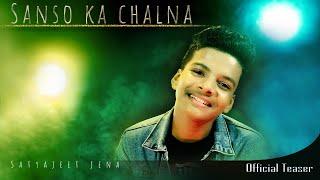 Sanso Ka Chalna || Satyajeet Jena || Official Teaser - YouTube