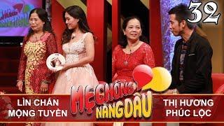 me-chong-nang-dau-tap-32-full-thi-huong-phuc-loc-lin-chan-mong-tuyen-211017%f0%9f%91%ad