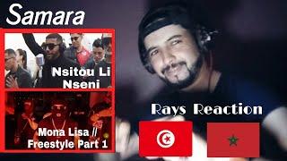 Samara - Mona Lisa // Freestyle Part 1 - Nsitou Li Nseni تحميل MP3