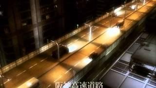 百年住宅阪神淡路大震災