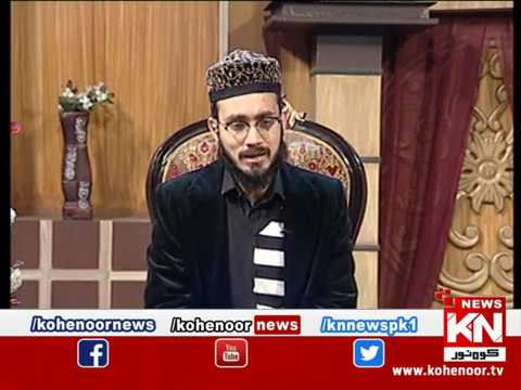 Raah-e-Falah 26 January 2020 | Kohenoor News Pakistan