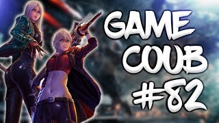 🔥 Game Coub #82| Best video game moments