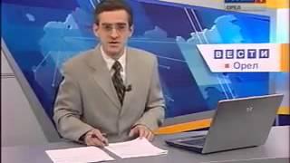 Прикол в новостях
