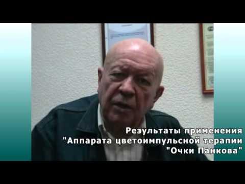 Лечение макулодистрофии в уфе