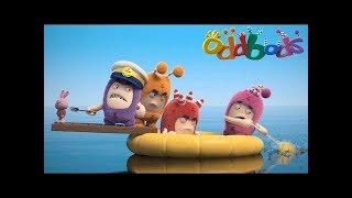 ᴴᴰ ODDBODS - 奇宝萌兵 ❣❤❣ 第4季第17部分 ❣❤❣ 孩子们的搞笑卡通集合 ❣✓
