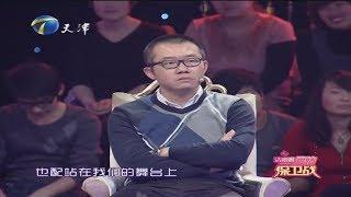 涂磊气得直哆嗦:你们俩也配站在这个舞台?!【爱情保卫战官方超清】