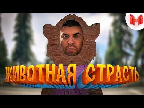 """Хорошие игры #7 """"Баги, Приколы, Фейлы"""" видео"""