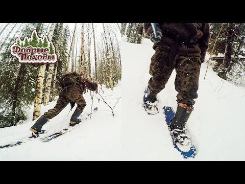 Лыжи против снегоступов в глубоком мокром плотном снегу. Добрые походы.