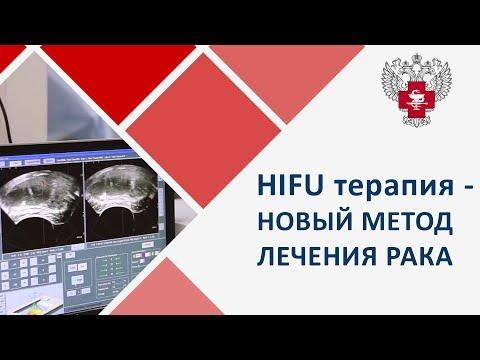 Магнитно лазерная терапия предстательной железы.