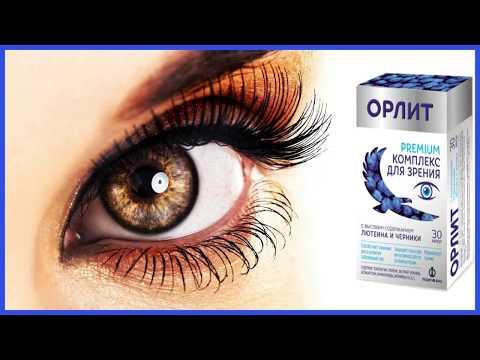 Коррекция зрения клиники брянска