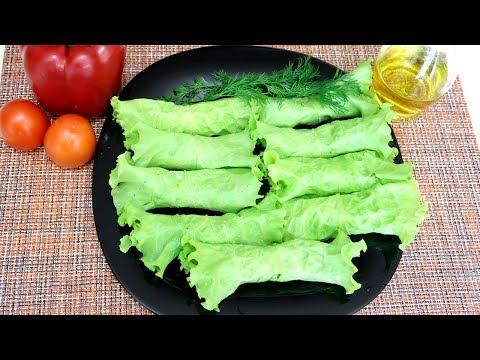 Рецепт рулетиков из листьев салата