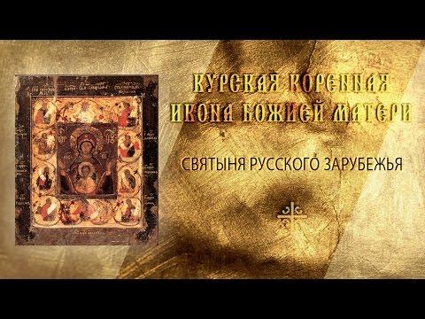 Храм николая чудотворца боровск